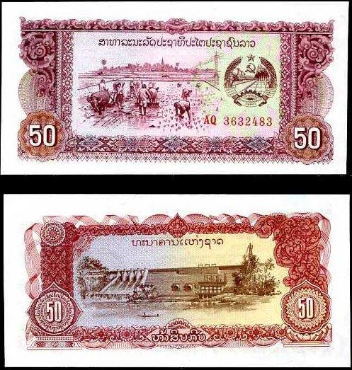50 Kip Laos 1979, Pick 29