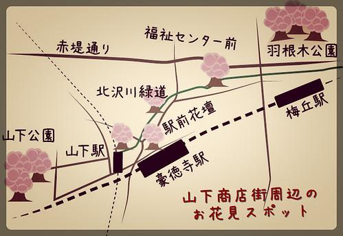 sakura_spot_Fotor