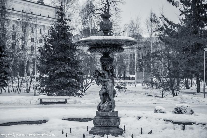 Казань-69