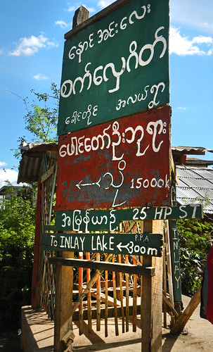 Sign on our 25 km BikeTrip Around a Portion of Inle Lake