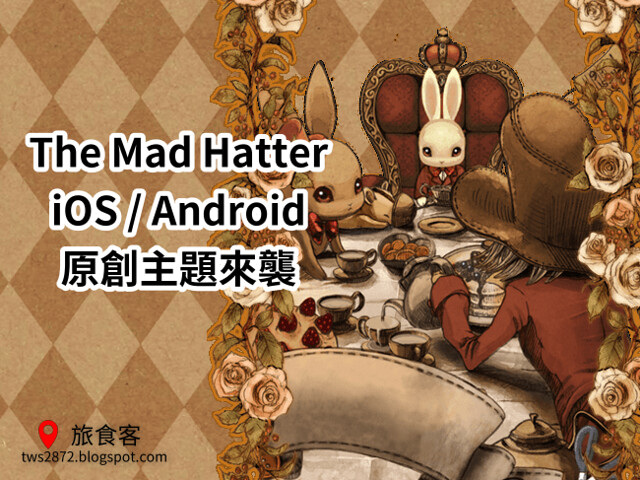 LINE 主題-The Mad Hatter