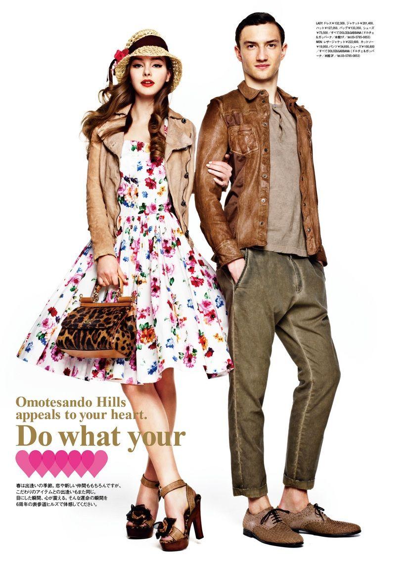 Jacob Coupe0024_Omotesando Hills Style Magazine