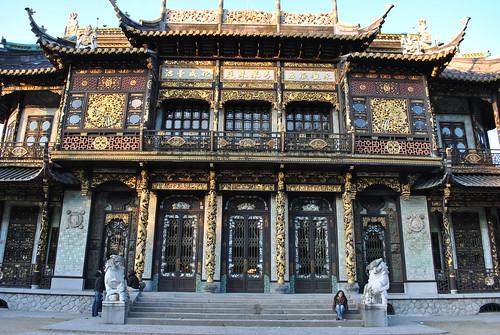 Museo del Extremo Oriente