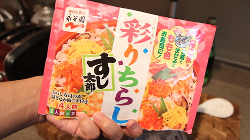 sushi taro: a package of seasoning for chirashisushi rice