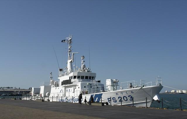 特殊高速警備船 のりくら
