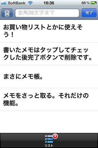 IMG_7138