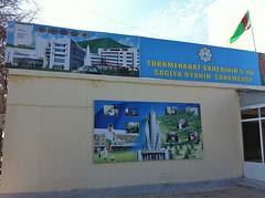 Turkmenabat poyclinic