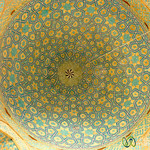 Persian Design Ceiling at Jameh Mosque - Yazd, Iran
