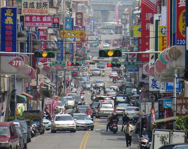 Nantou Taiwan  city photo : Nantou City, Taiwan | Flickr Photo Sharing!