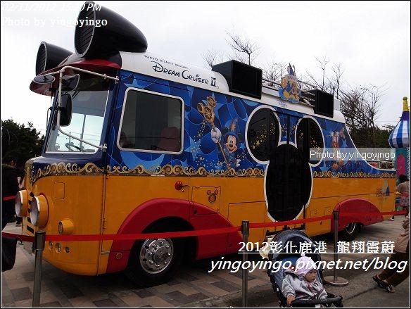 彰化鹿港_2012燈會20120211_R0059609