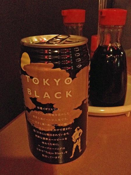 Tokyo-Black-Porter.jpg