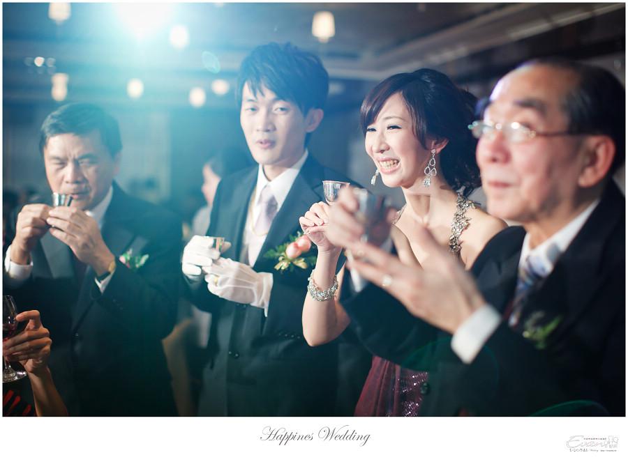 婚攝-EVAN CHU-小朱爸_00227