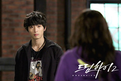 Dream High 2: Jin Yoo Jin (Jin Woon 2 AM)