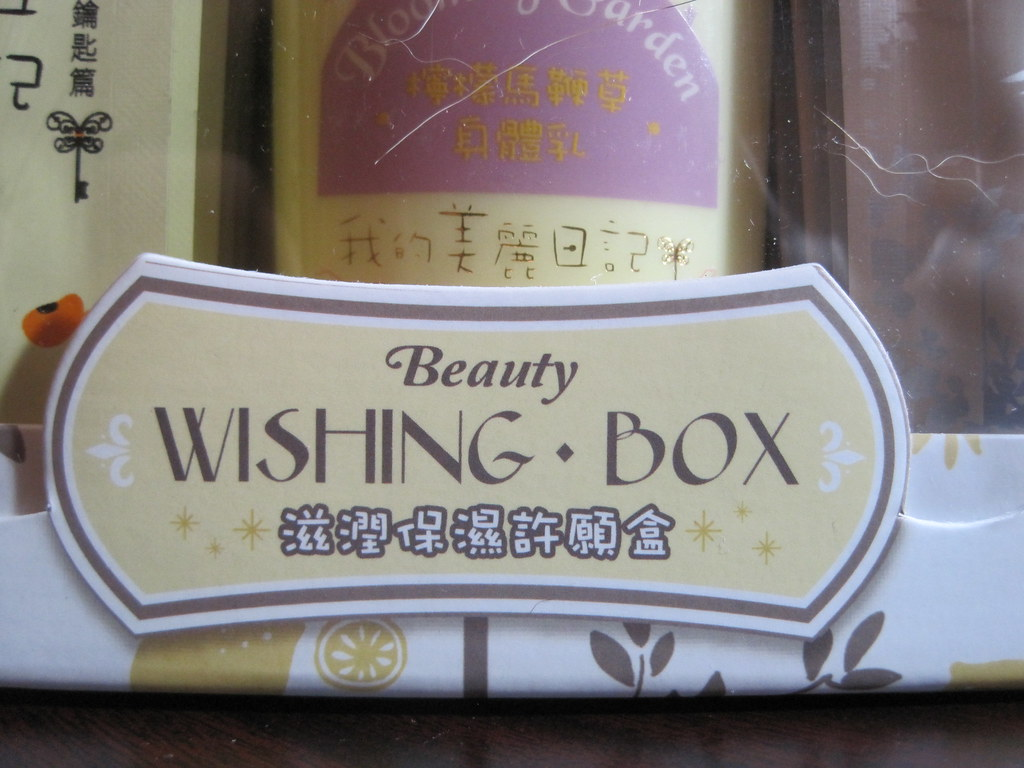 japanese skin care review blog