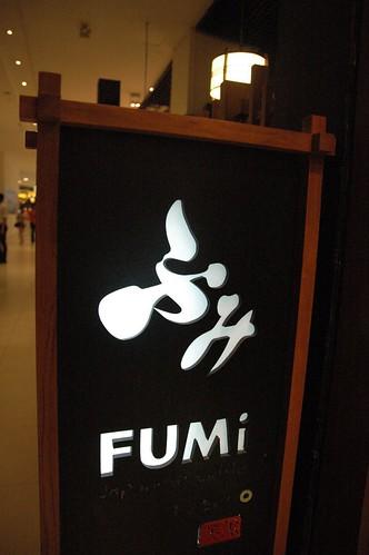 日本食レストランふみ
