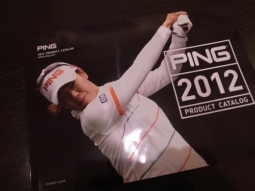 PING Catalog2012