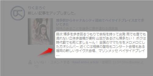2012-02-20 11h39_31