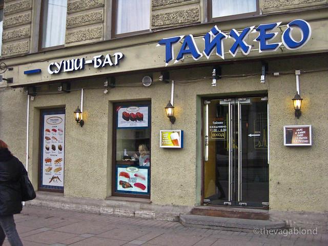 St Petersburg-12.jpg
