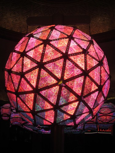 Centennial Ball. Times Square Visitor Center, NYC