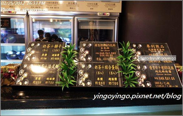 台中市北屯_水母吃乳酪20120225_R0059965