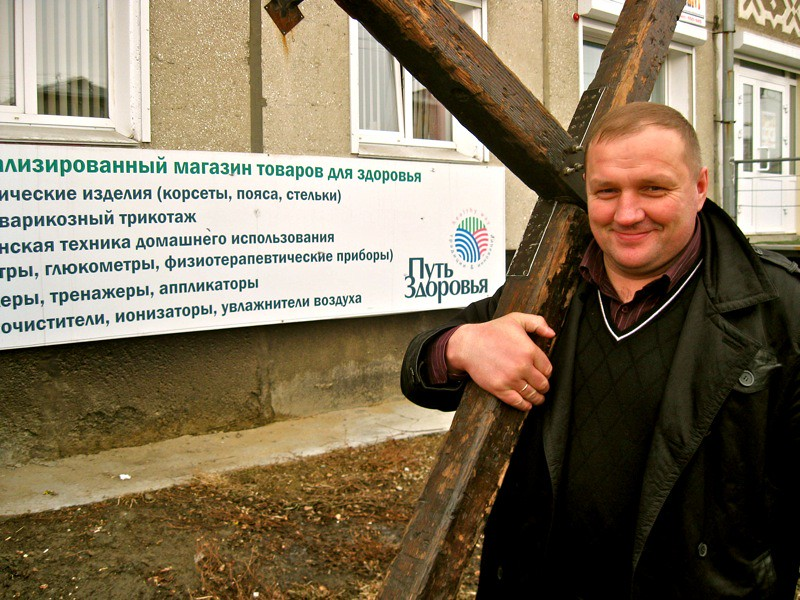 Siberia Image3