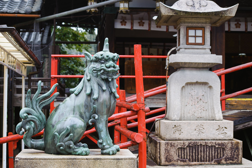 Osaka - Domyoji Temple