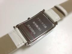 フランク三浦の腕時計 裏面