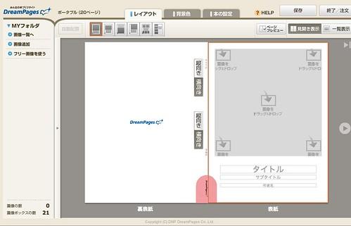 スクリーンショット 2012-03-05 0.04.02