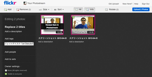 Flickr Uploader