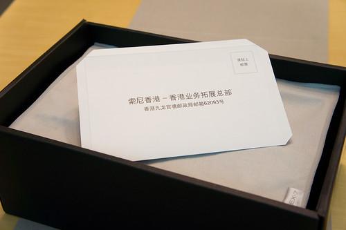 為甚麼香港的保用証是用簡化字的? 囧