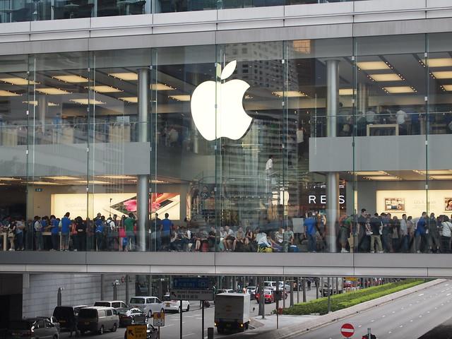 アップル 香港
