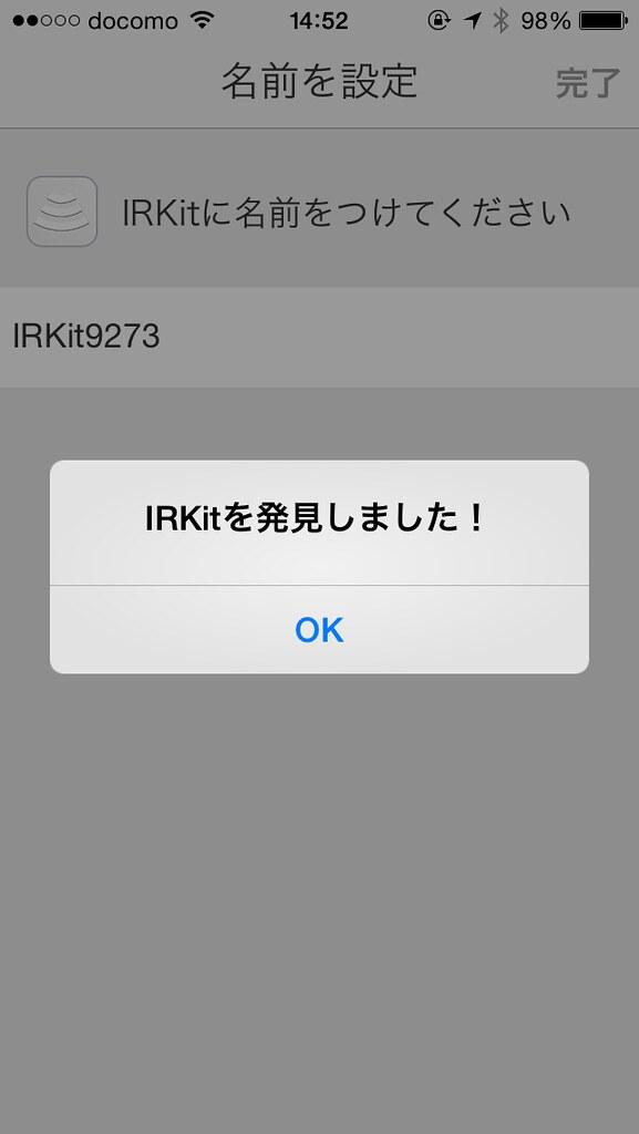 05 Found IRKit