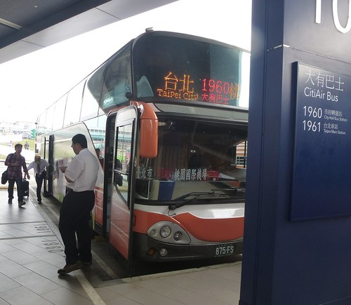 TW14-Aeroport-Taipei-bus (4)