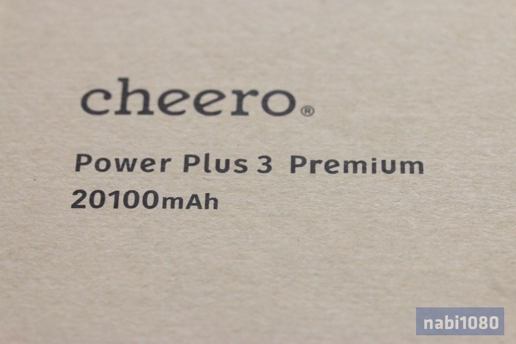 cheero-20100-02