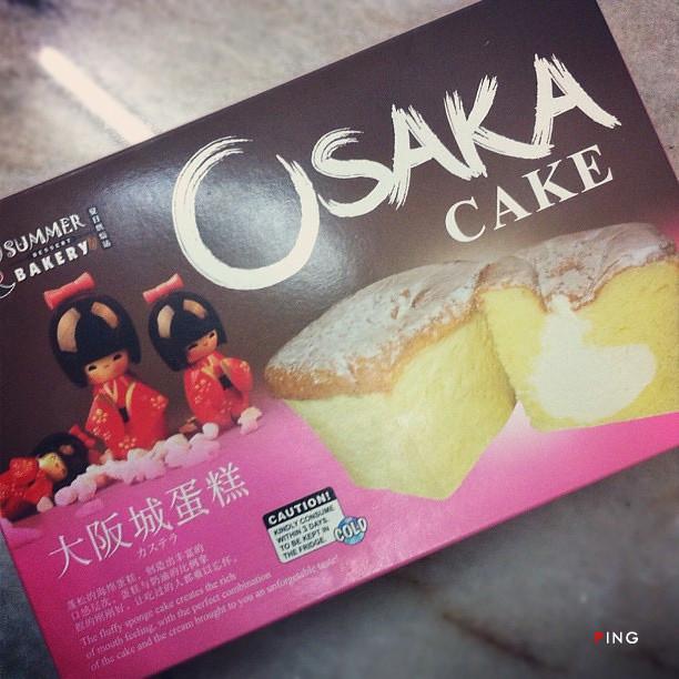 Summer Bakery Osaka Cake