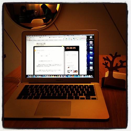 My MacBook Air