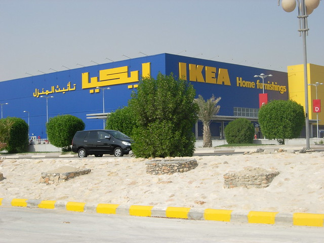 Ikea in Saudi Arabia