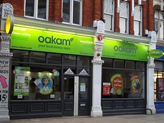 Picture of Oakam (CLOSED), 12-14 George Street