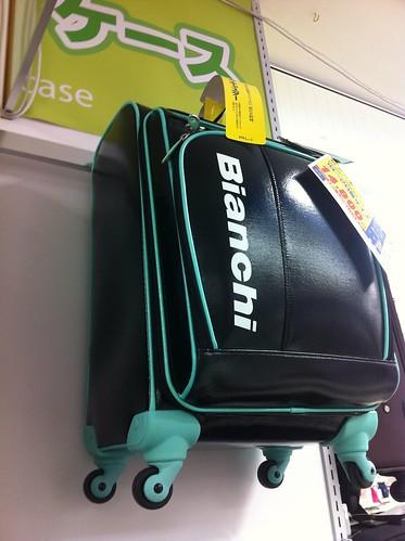 ビアンキのスーツケース