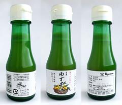 Yuzu-sap flesje