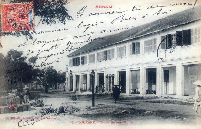 Tourane - Đà Nẵng xưa