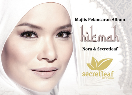 HIKMAH - Invitation Card(front)