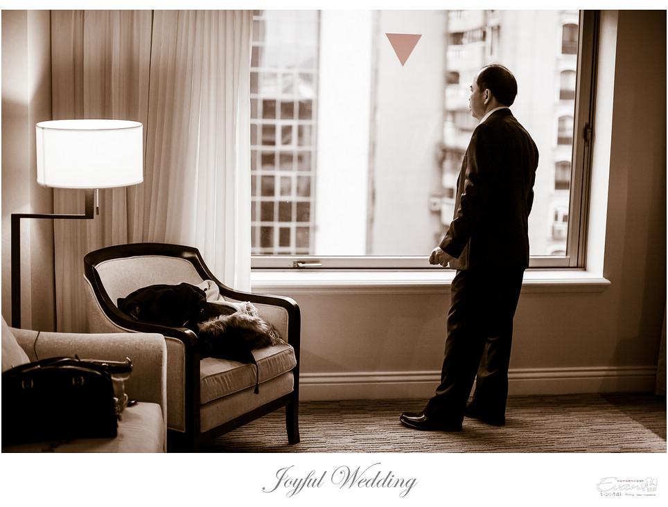 雅琪&孟傑  婚禮紀錄_0022