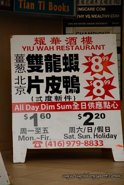Yuu Wah Restaurant