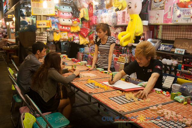 Shilin Night Market-80.jpg