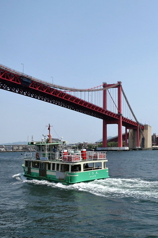 洞海湾の若戸渡船と若戸大橋 洞海湾の若戸渡船と若戸大橋