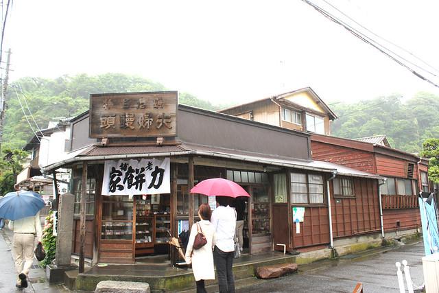 鎌倉_20