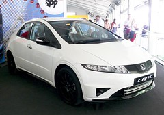 Honda Civic white 2011 vr