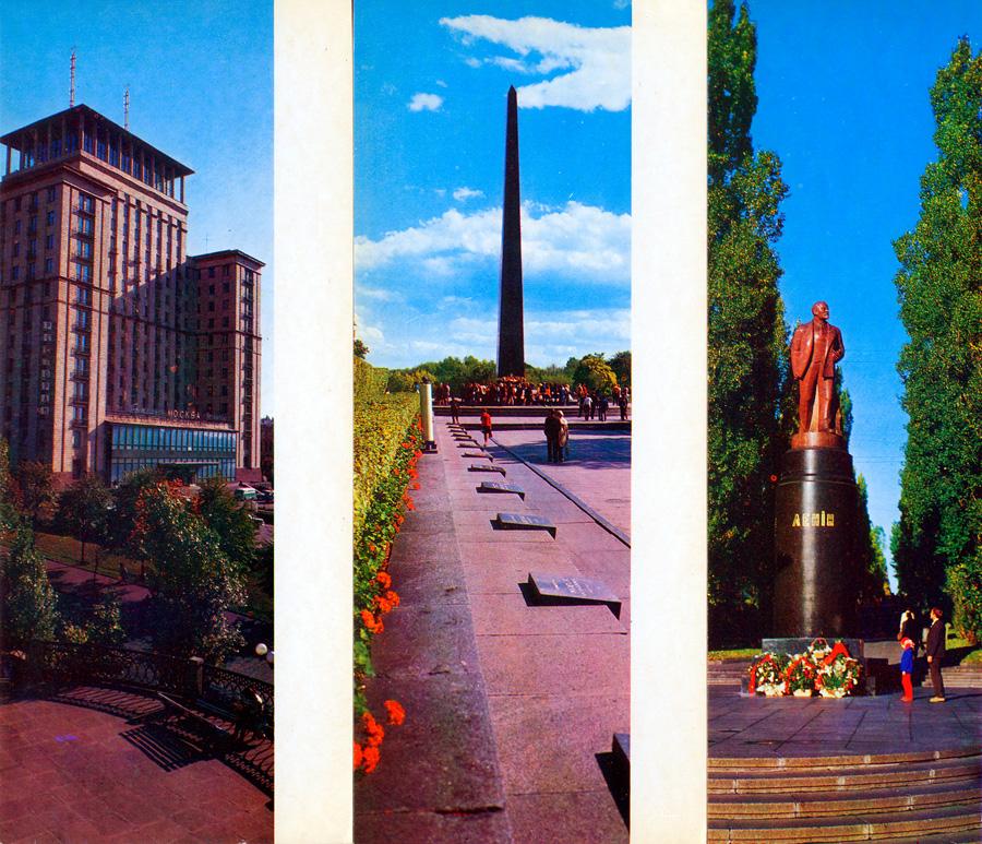 Фото на открытку киев, рождественский вертеп