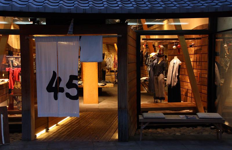 45rpm kyoto